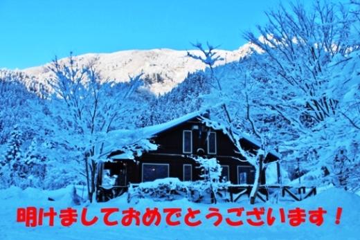 IMG_4307-2.JPG